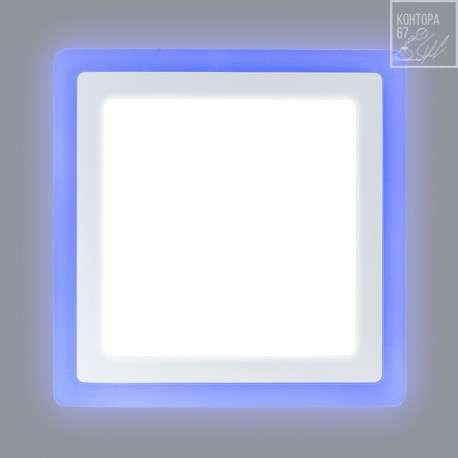 svetodiodnyj svetilnik lpl 12w4w 1
