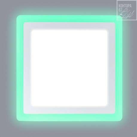 svetodiodnyj svetilnik lpl 12w4w 8