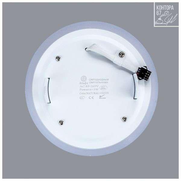 svetodiodnyj svetilnik lpl 6w3w 1