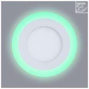 svetodiodnyj svetilnik lpl 6w3w 3 1