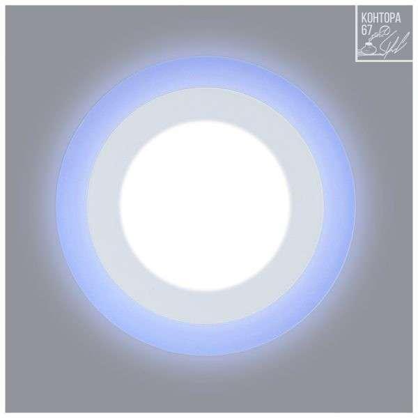 svetodiodnyj svetilnik lpl 6w3w 5